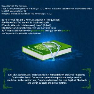 The Story of Imam A'mash and Imam Abu Haneefah رحمهما الله